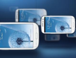 Samsung GSIII